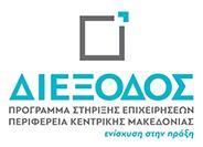 DIEXODOS